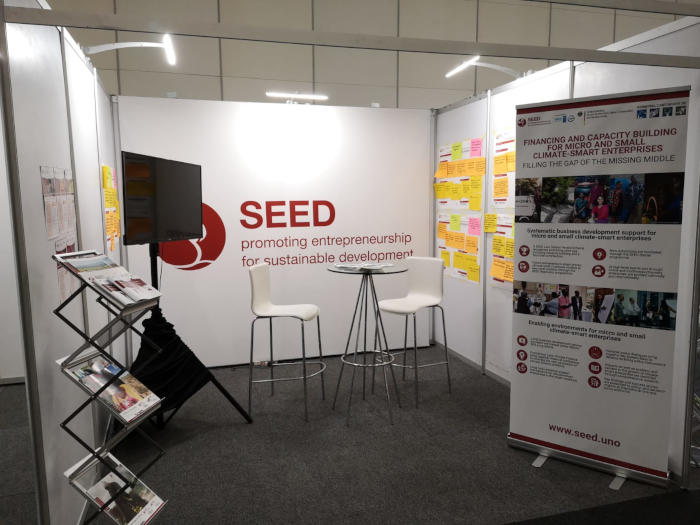 SEED exhibition booth PAGE